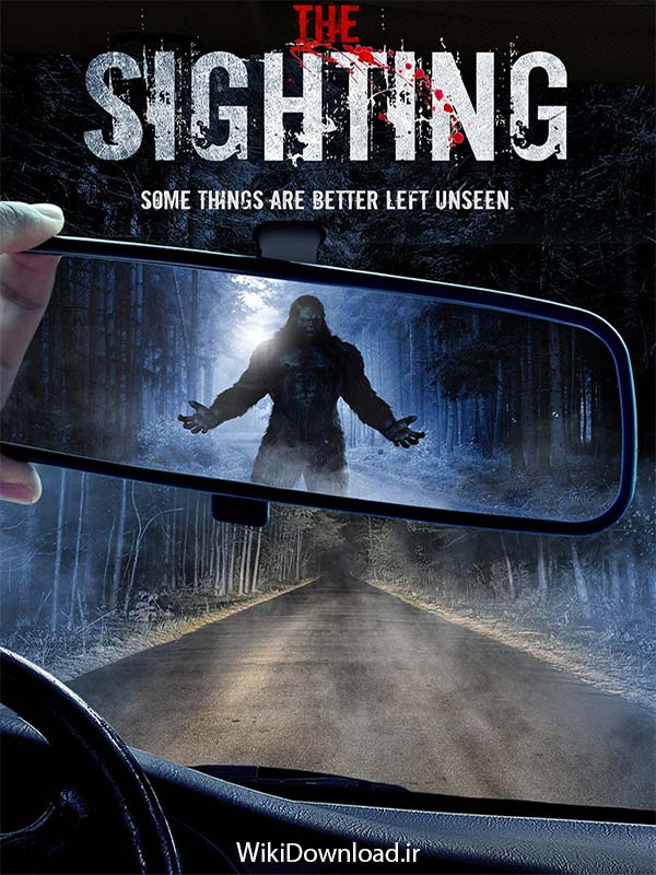 The Sighting 2015